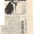Capucine / Tokyo Times / 2006-06-16