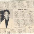 """Capucine / Tokyo Times / 2007-05-14 / Shibuya : scientifique ou charlatan? / Notre recontre avec le professeur Shibuya et les premières images du projet """"Oedipe"""" que nous avons pu visionner nous laissent perplexe quant à la portée scientifique de cette expérience, qui pourrait s'avérer être l'escroquerie culturelle de l'année. Si Shibuya se défend de tout interventionnisme dans le processus de fabrication du film réalisé par Capucine, force est de constater que le singe arrive à peine à rester concentré plus de quelques secondes et est constamment tenu en laisse, et qu'il est donc fort peu probable qu'il soit à l'origine des images, certes prometteuses, que l'on nous a présenté comme étant celles tournées par ce primate."""