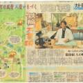 """Capucine / Osumi Telegraph / 2007-02-25 / Le brillant professeur Shibuya en passe de réaliser son pari fou. / """"Nous sommes prêts du but. Les recherches sur le langage cinématographique menées sur le centre d'Osumi vont enfin aboutir avec le premier film entièrement réalisé par un primate nommé Capucine. Nous n'attendons plus que la validation du projet Oedipe par l'Université de Tokyo."""""""
